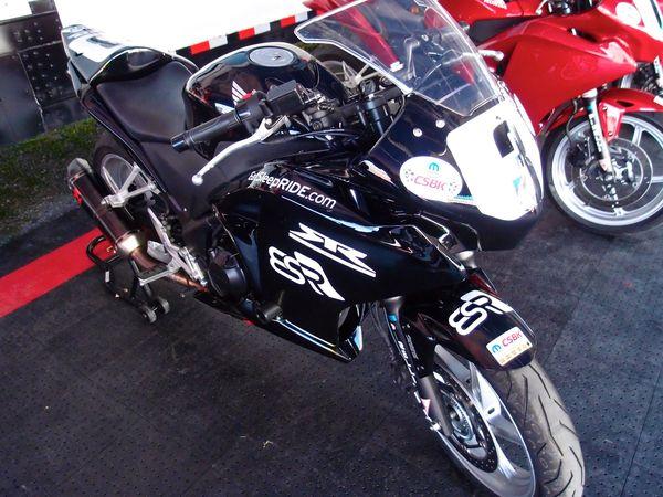 ESR Honda CBR250R CSBK superbike