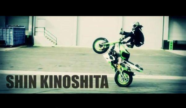 Shin Kinoshita on his Kawasaki ZX-636