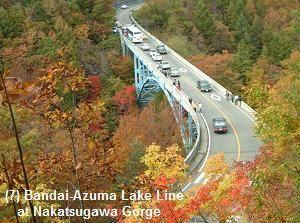 Bandai Azuma Lakeline, in Autumn Japan