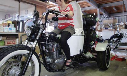 Toilet Bike?