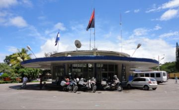 Cool Nicaraguan Customs Building