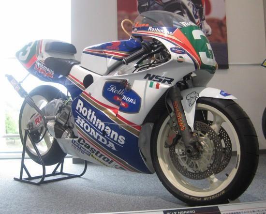 1991 Honda NSR 250 Grand Prix