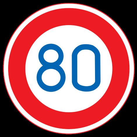 Japan speed limit sign