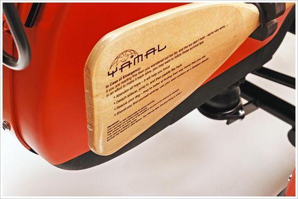 2012 Ural Yamal - the paddle