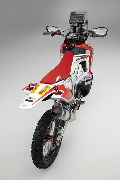 Honda CRF450 Rally model